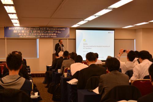 Disaster Resilient ICT Symposium